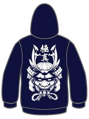 Enso Kyokushin Warrior Hoodie Back