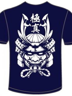 Enso Kyokushin Warrior Tee Back