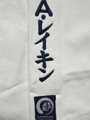 Enso Gi Name Embroidery